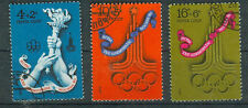 Russland Briefmarken 1976 Olympia Moskau Mi.Nr.4563-65