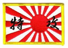 Aufnäher Patch Fahne Flagge Japan Kamikaze
