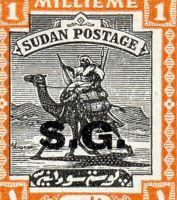 1936 Sudan Sg O32 1m black and orange Official Overprint Vignette Shift MM