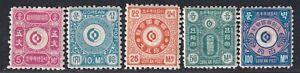 Korea Stamp 1884 King KoJong mint set of 5, MH with OG, VF
