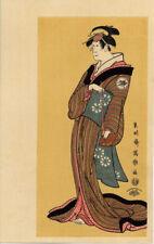 UW»Estampe japonaise Sharaku acteur KABUKI 34 G4 D61