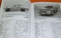 JAPANESE PASSENGER VEHICLES 1975-1981 book,japan,car,vintage,old #0725