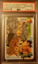 Sandslash & Bruno PSA 10 Gem Mint Japanese Bandai Carddass Pokemon Card 1999