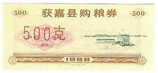 CHINA, 1986: 100 PIECE UNCIRCULATED BUNDLE 500 UNIT RICE COUPONS, TYPE 2