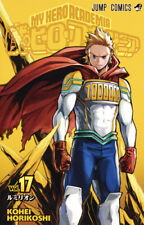 JAPAN NEW My Hero Academia / Boku no Hero Academia 17 (Jump Comics) manga book