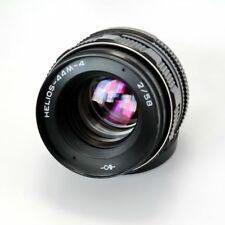 Helios 44m-4 lens 58mm M42 in great condition, for Canon, Nikon, Sony, Zenit