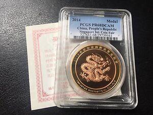 2014 Singapore International Coin Fair Bimetallic medal PCGS68