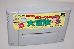 Hansei Zaru Jiro-kun no Daibouken Japan Nintendo Super Famicom sfc game