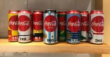 COCA COLA Cans Argentina COMPLETE SET (8 cans)  FIFA World Cup  2018