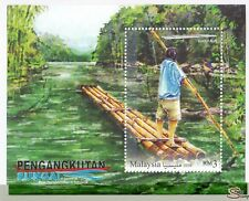 [SS] Malaysia 2016 River Transportation in Sarawak M/S