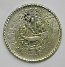 CHINA/TIBET, 3 SRANG 1938, LION, SILVER, XF AU