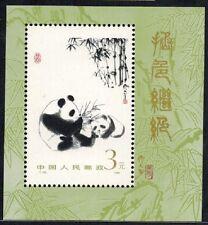P R China 1987 T106M Giant Panda Souvenir Sheet  MNH O.G.