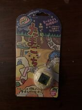 Tamagotchi Forest Morino New White (faded)