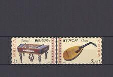 MOLDOVA, EUROPA CEPT 2014, MUSIC INSTRUMENTS, MNH