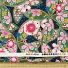 Made In Japan Sakura cotton fabric craft quilting cotton fat quarter FQ #F0038