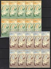 SYRIA 1958 VAR AIRMAIL S.G. 649-650 IN BLOCKS OF 40 NH