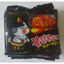 Samyang Crazy Spicy Korean Noodle Fire Chicken Ramyun Instant Bildak Ramen 5pcs