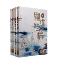 4Book/set The Untamed Chen Qing Ling Mo Dao Zu Shi Written by Mo Xiang Tong Chou