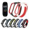 For Xiaomi Mi Band 4 Dual Color Soft Silicone Wrist Strap WristBand Bracelet DO