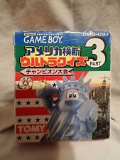 America Ultra Odan Quiz (Gameboy) Complete boxed Japanese quiz game, tested