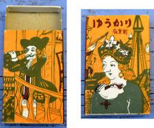 Boîte d'allumettes vide, corsaire et sa dame au balcon, Chine