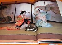 The Kabuki-za  (Bando Tamasaburo the 5th) book  japan japanese kabuki #0348
