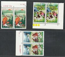 China 1978 -Used stamps. Mi nr.: 1422-1424. On block of 2.... B9565
