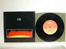 "U2 - Fire/ J. Swallow, CBS A 1376, Ireland, 1981, 45 RPM, 7"""