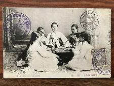 KOREA COREE OLD POSTCARD THE GAME OF CHECKERS MMASAMPU 1909 !!