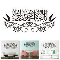 Islamic Wall Sticker Muslim Arabic Bismillah Quran Calligraphy Art  Home Decor*1