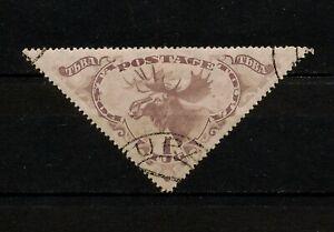 ✔️ (YYBF 070) Tannu Tuva 1935 USED Mich 72 Scott 67 Elk Animals