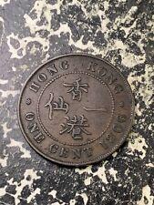 1866 Hong Kong 1 Cent Lot#Z1721