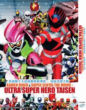 Kamen Rider X Super Sentai The Movie: Ultra Super Hero Taisen (English Subtitle)