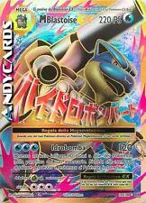 M MEGA BLASTOISE-EX 102/108 ☻ Rara Full Art ☻ Evoluzioni XY12 ITA ☻ POKEMON