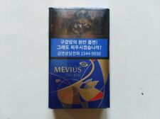 South Korea unopened full hard pack-Mevius-84 mm-Year of the pig-6 mg