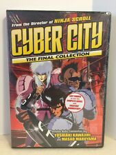 Cyber City Oedo 808: The Final Collection complete OVA series / NEW anime on DVD