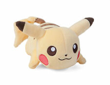 Pokemon I Love Pikachu Series Pikachu 15 cm Plush Toy