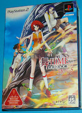 Mai-Hime The Another - Deluxe Pack - Sony Playstation 2 PS2 Japan - JAP