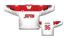 Team Japan 2018 Ice Hockey Jersey Custom Name and Number