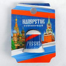 Dé à coudre collection - Dé à coudre en porcelaine - Kremlin/ drapeau Russie