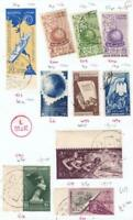 egypt  stamps  on pages  ref r14378