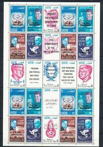 QATAR 1966 SPACE, Superb MNH/** Black Overprinted Perf Sheet LOOK , Kennedy, UNO