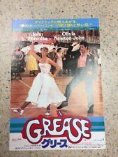 Olivia Newton-John Grease Flyer From Japan
