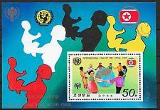 P228 l'unicef-année de l'enfant/Corée MiNr bloc 58 **