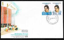 pa689 SRI LANKA MiNr 460/61 FDC