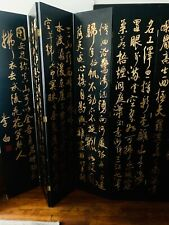 Abarca Greeting 6 Panel Room DividerChinese Writing Screen 6-Panel Folding Room