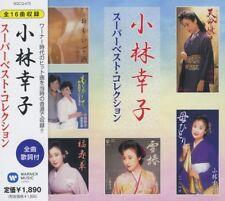 KOBAYASHI SACHIKO SUPER BEST COLLECTION [Audio CD] SACHIKO KOBAYASHI