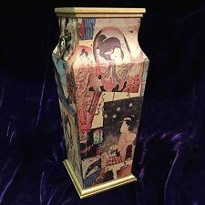 ARISTER Faux Decoupage Tall Vase w/ Japanese Print Design w/ Repair