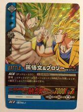 Dragon Ball Super Card Game Prism DB-674-II Version Vending Machine