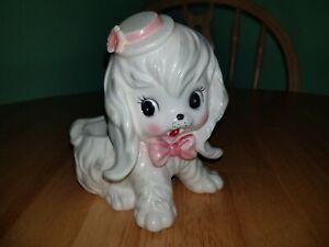 Vintage Samson Import Dog Puppy Planter #5258A Ceramic Relpo 1963